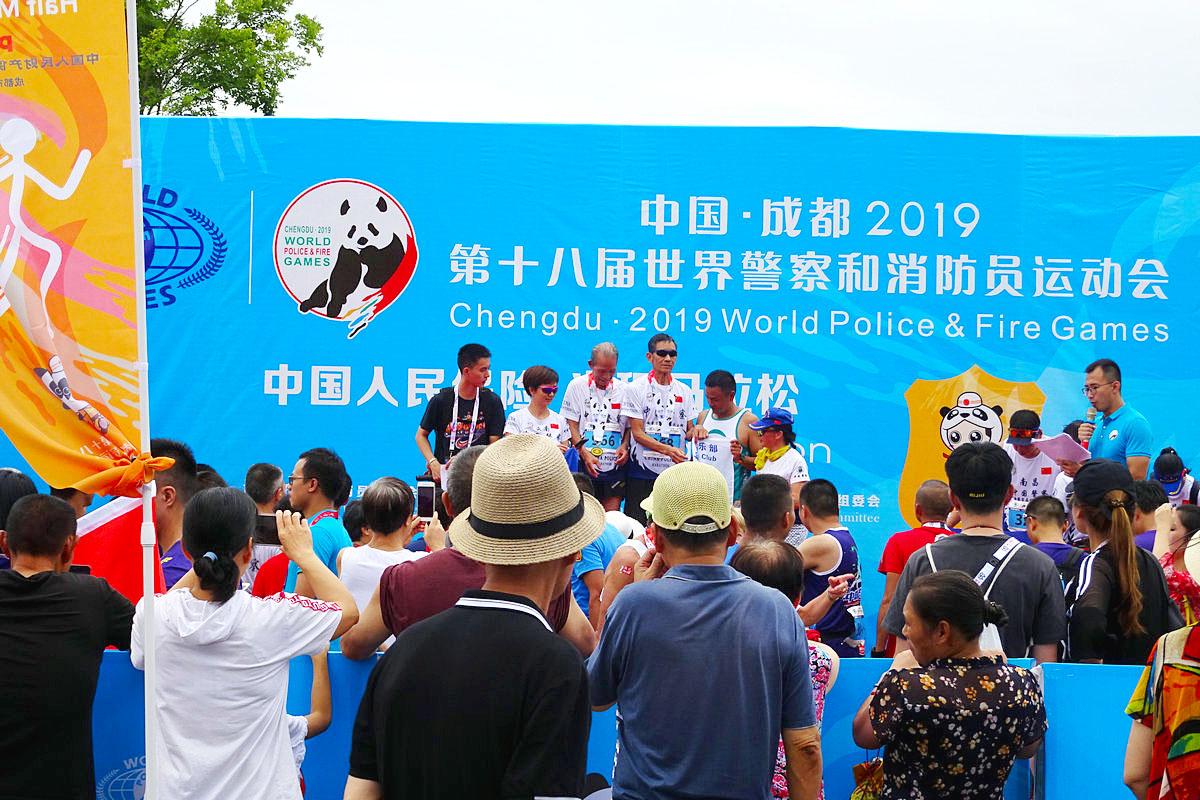 【第十八届世界警察运动会】青城山半程马拉松赛花絮