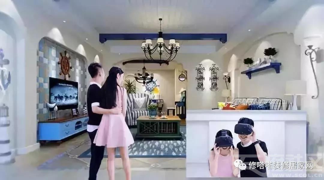 修嗒嗒VR技术为用户模拟真实体验