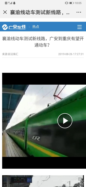 Screenshot_20190827_100528_com.tencent.mm.jpg