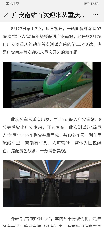Screenshot_20190827_125206_com.tencent.mm.jpg