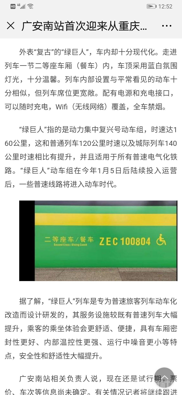 Screenshot_20190827_125223_com.tencent.mm.jpg