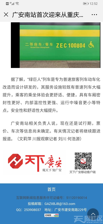 Screenshot_20190827_125235_com.tencent.mm.jpg