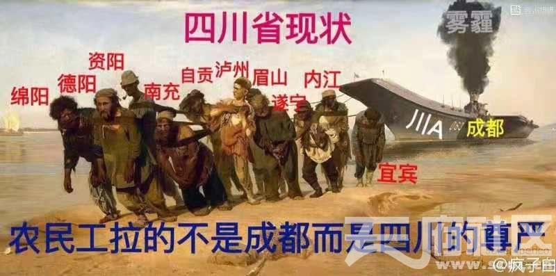 四川省一城独大图片.jpg