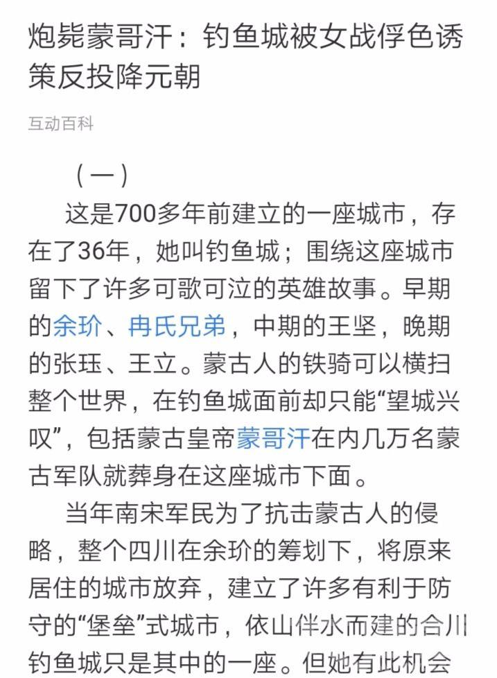 Screenshot_20190903_200543.jpg