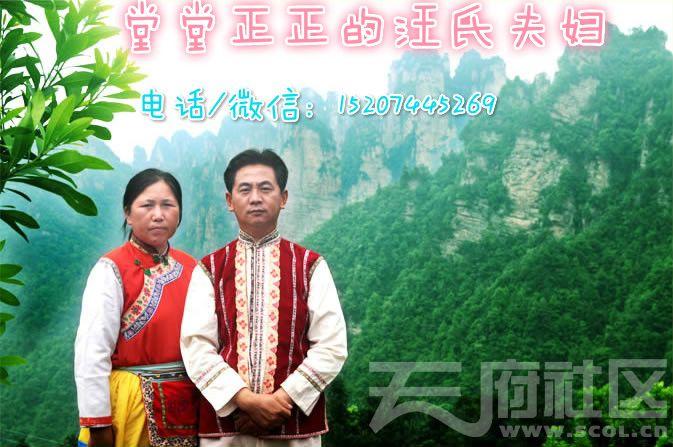 夫妇图片_meitu_2.jpg