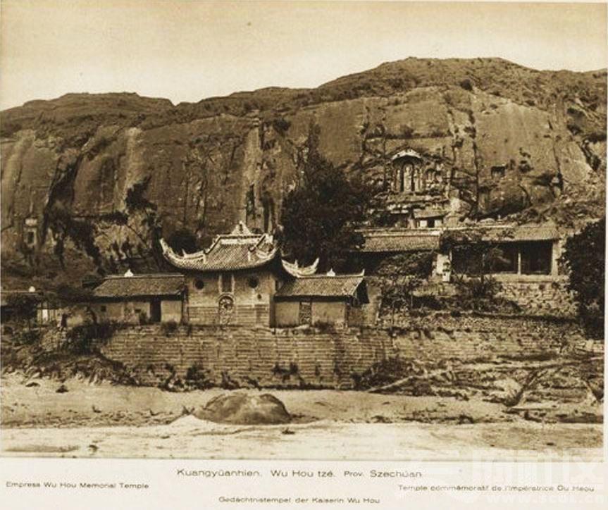 5  広元県(广元) 武后寺 1909.JPG