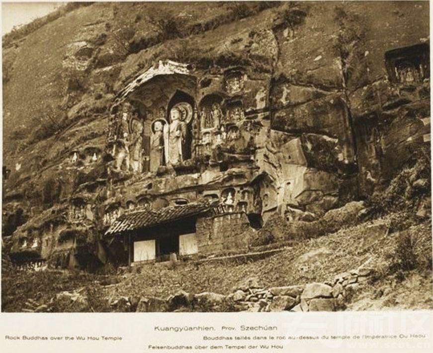 6  広元県(广元) 武后寺 1909.JPG
