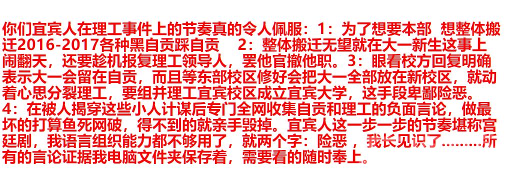 搜狗截图19年10月17日0844_1.png