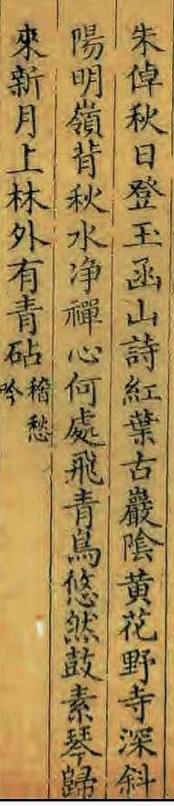 16 红叶 1773.JPG