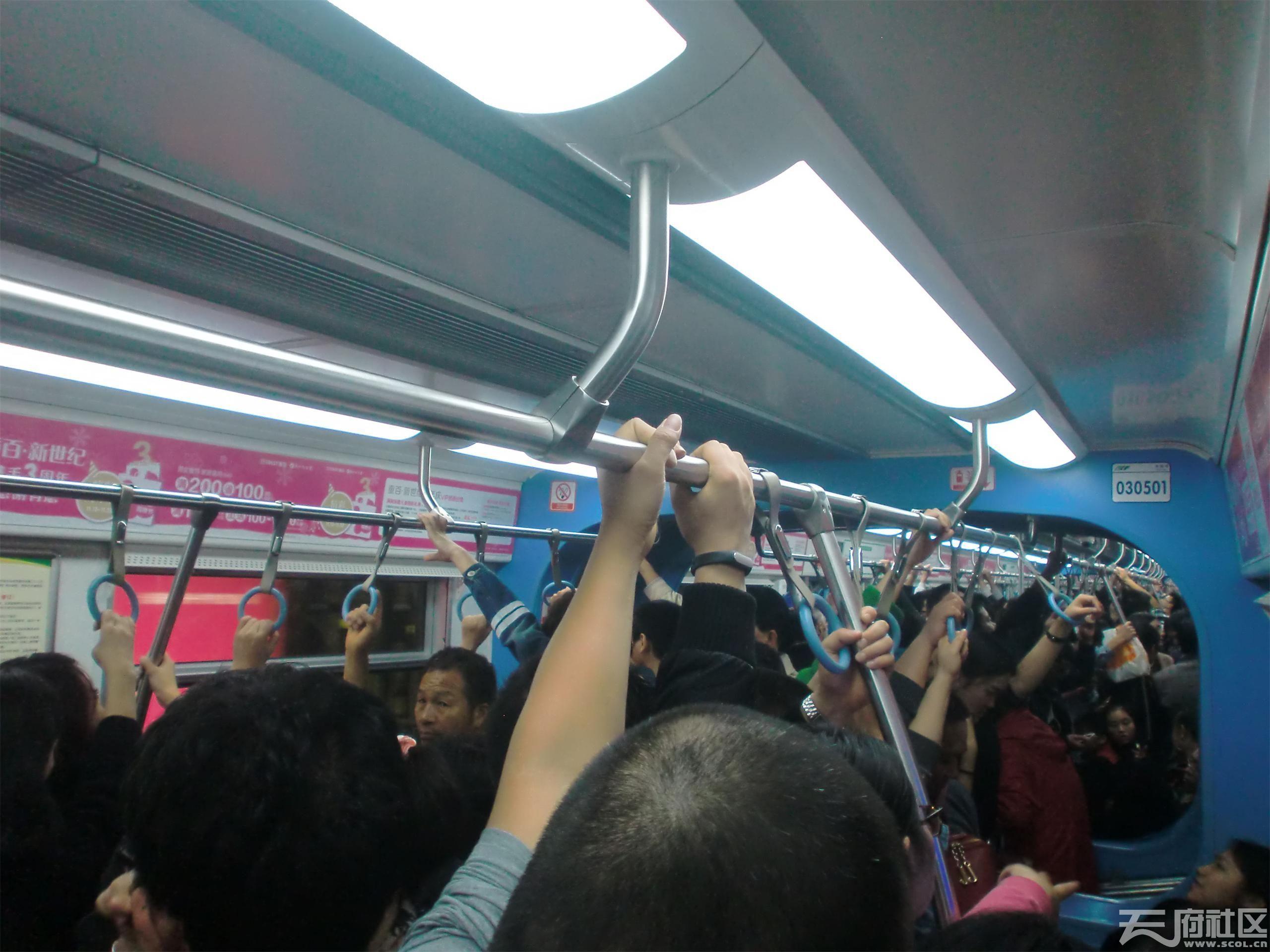 地铁10.jpg