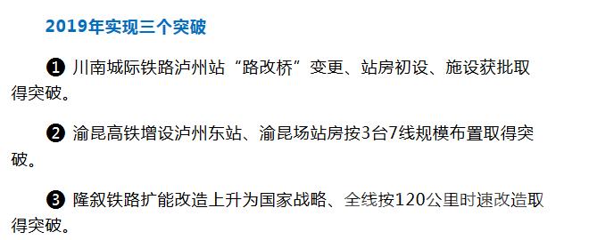 QQ图片20200104200150.png
