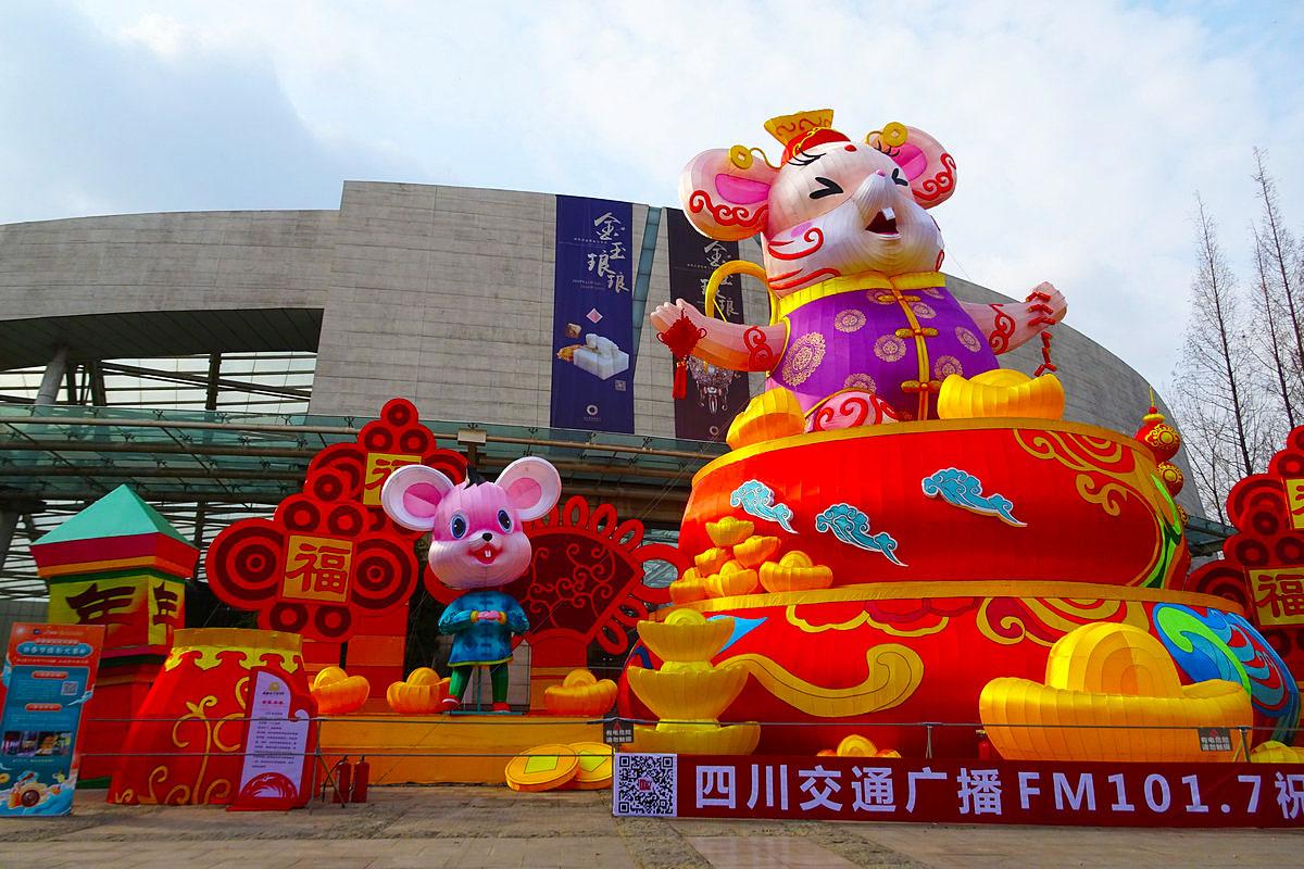 【鼠年记事】庚子年的金沙太阳节