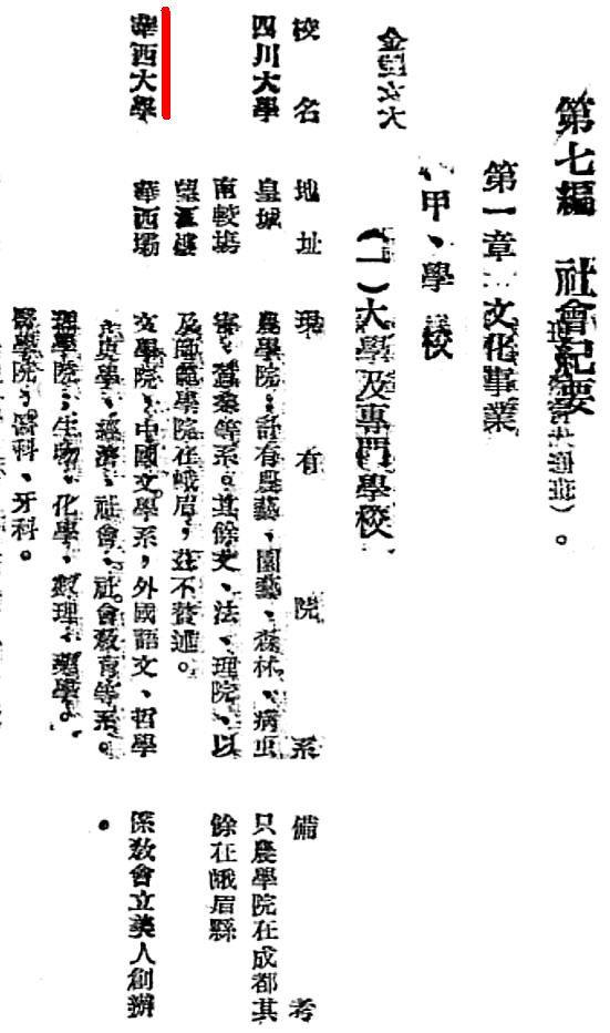 1 1943.JPG