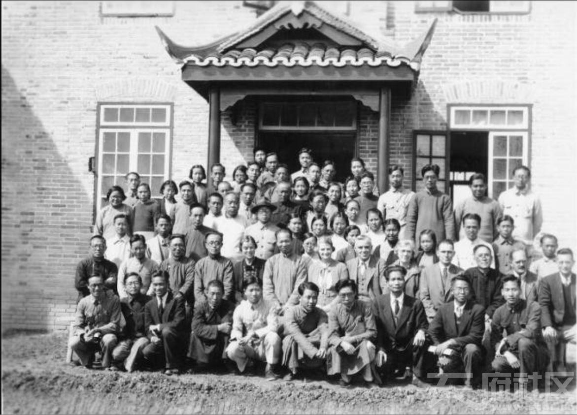 7 华西大学 神学院 师生合影 1940.11..JPG