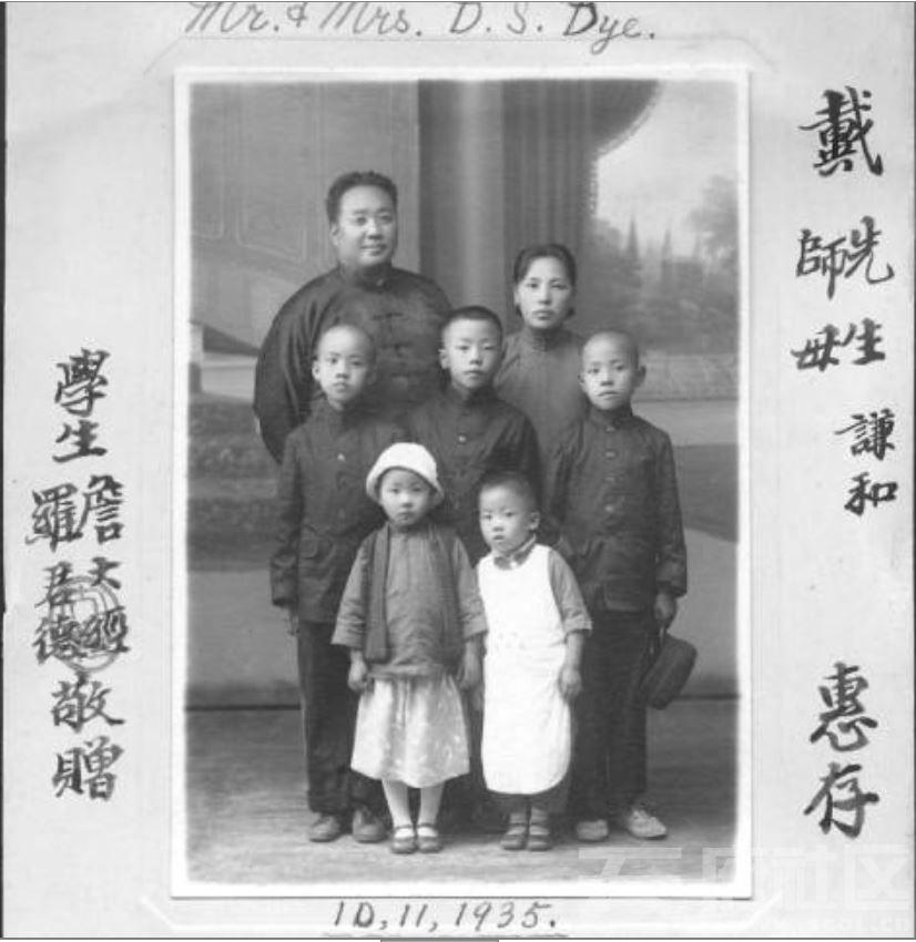 8 华西大学 教师家庭合影 1935.11..JPG