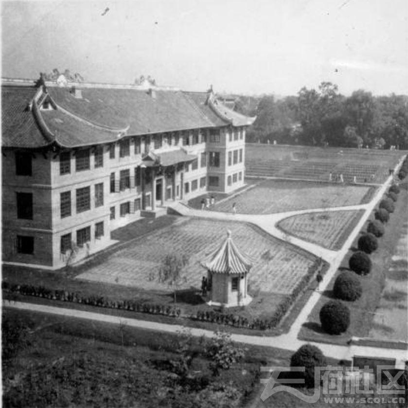13 华西大学 化学楼 ca.1945.JPG