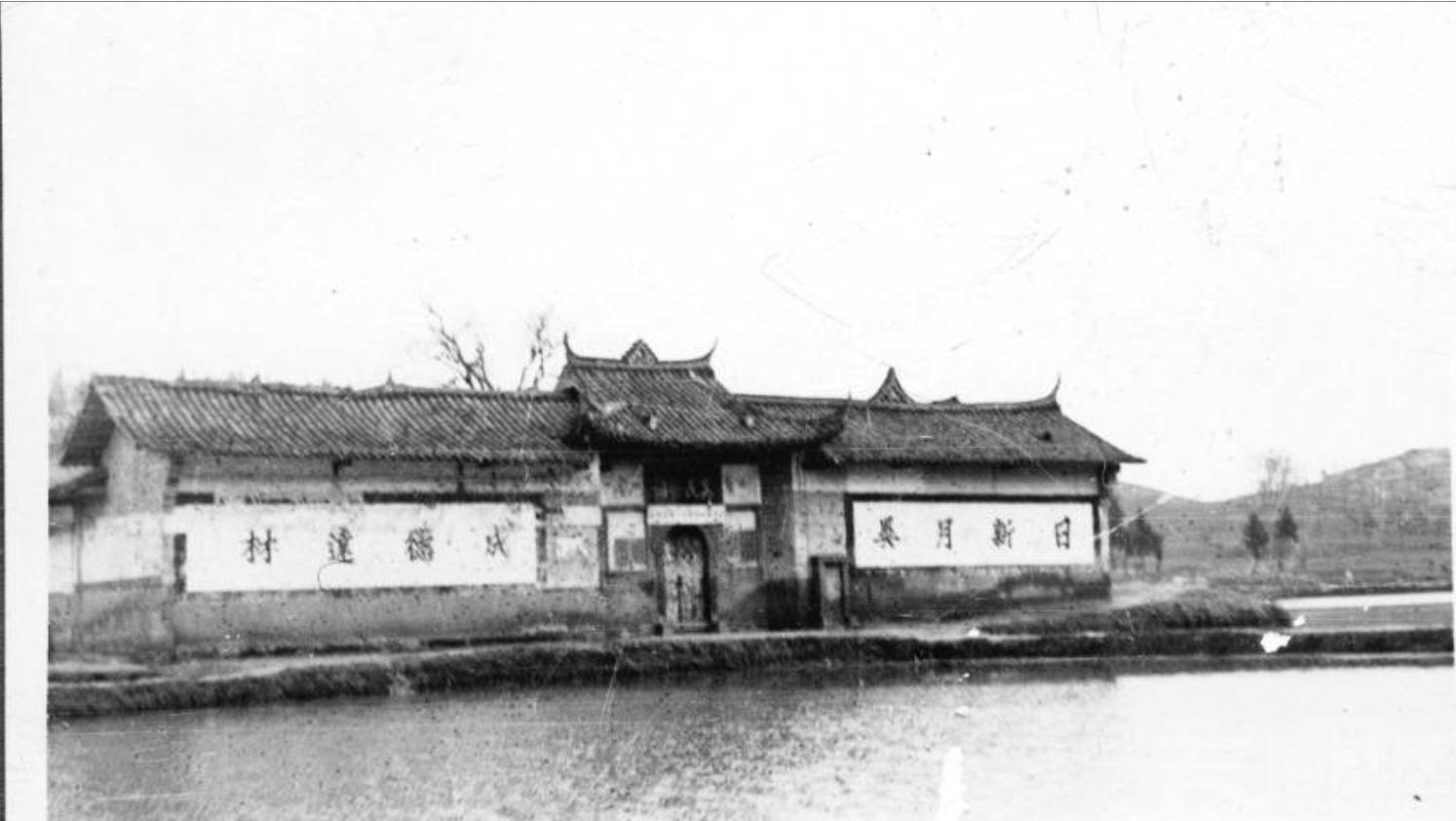 20 华西大学附近 高家祠堂 ca.1941.JPG