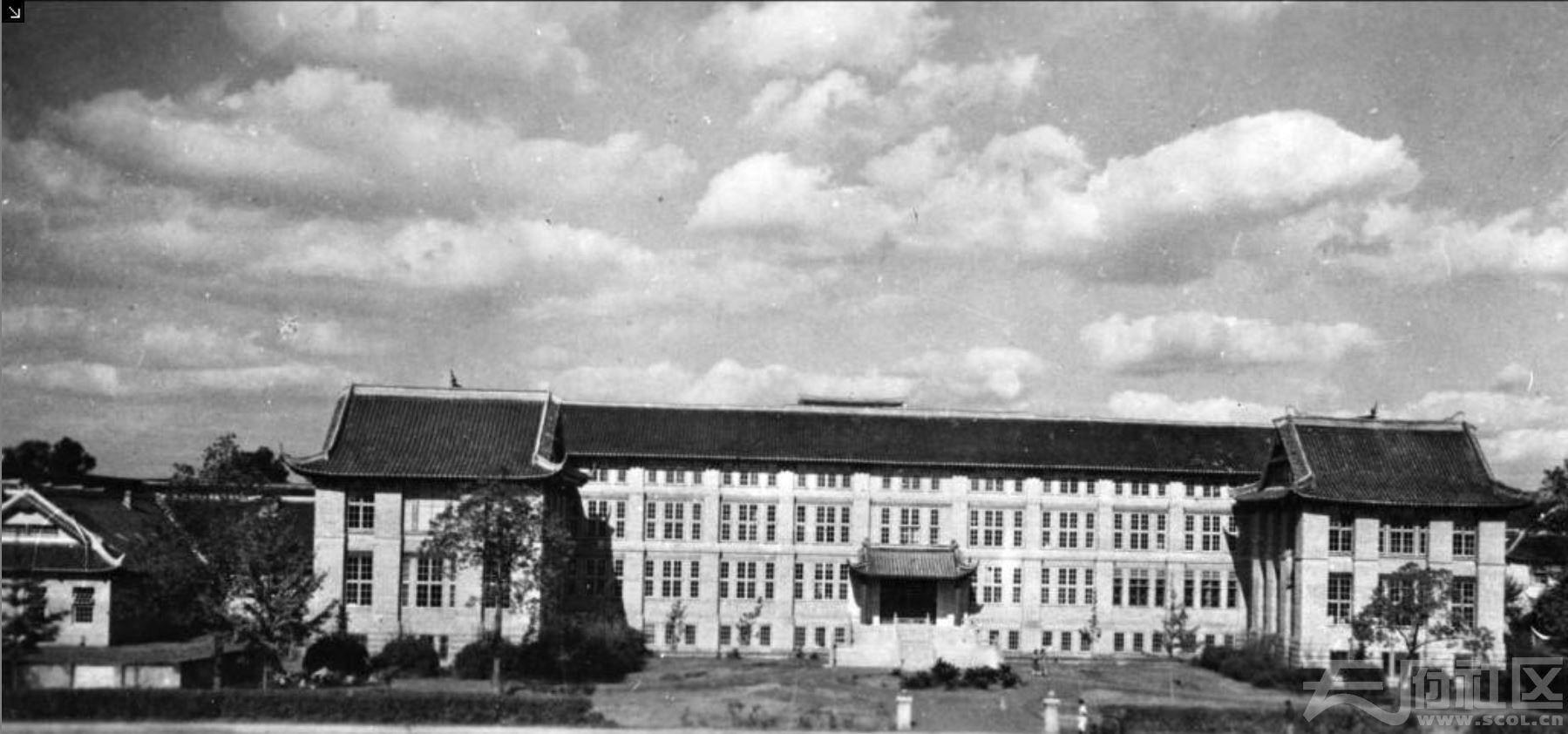 39 华西大学 医学院和口腔学院大楼 ca.1945.JPG
