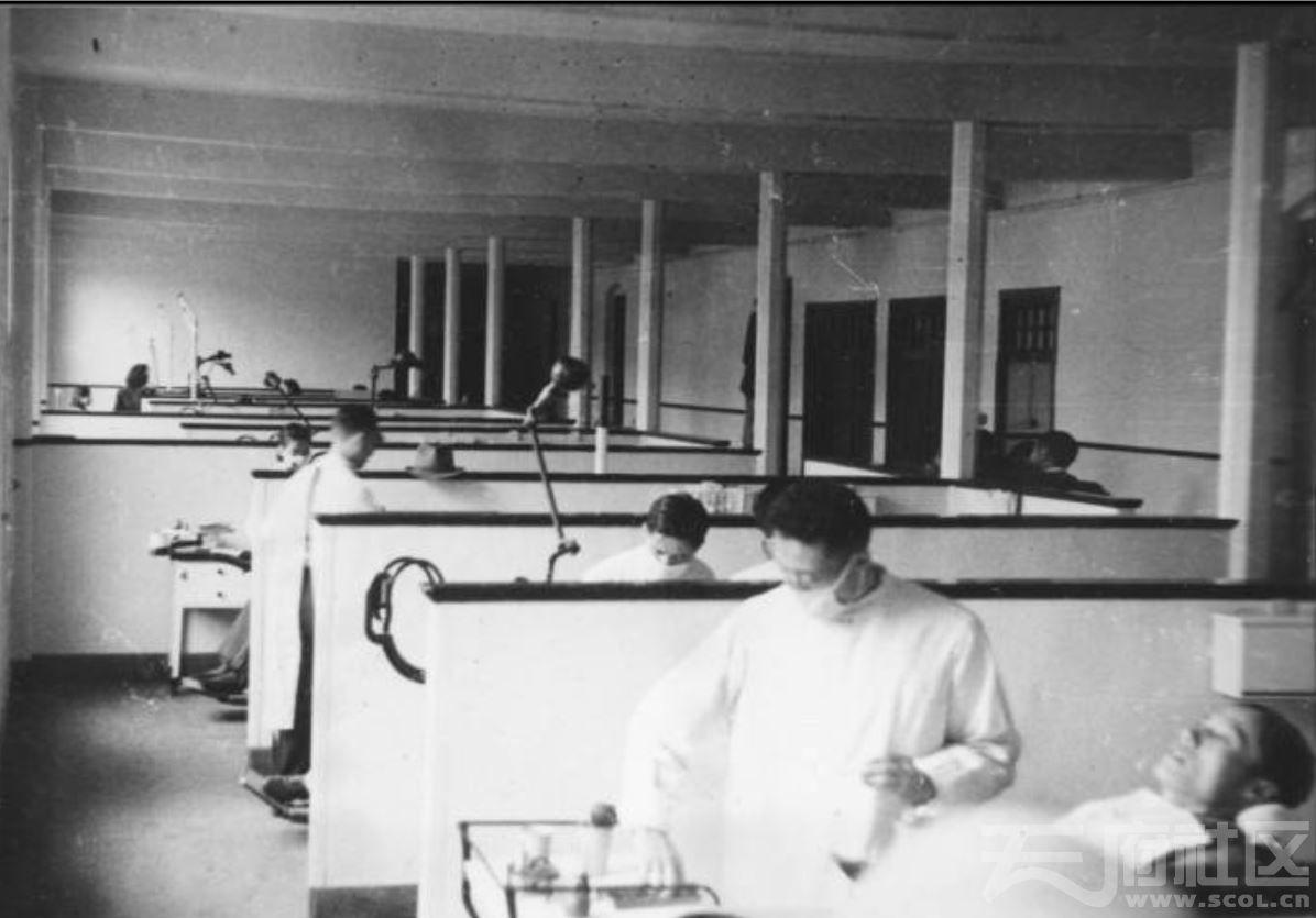 41 华西大学 华西医院 牙科诊室 ca.1946.JPG