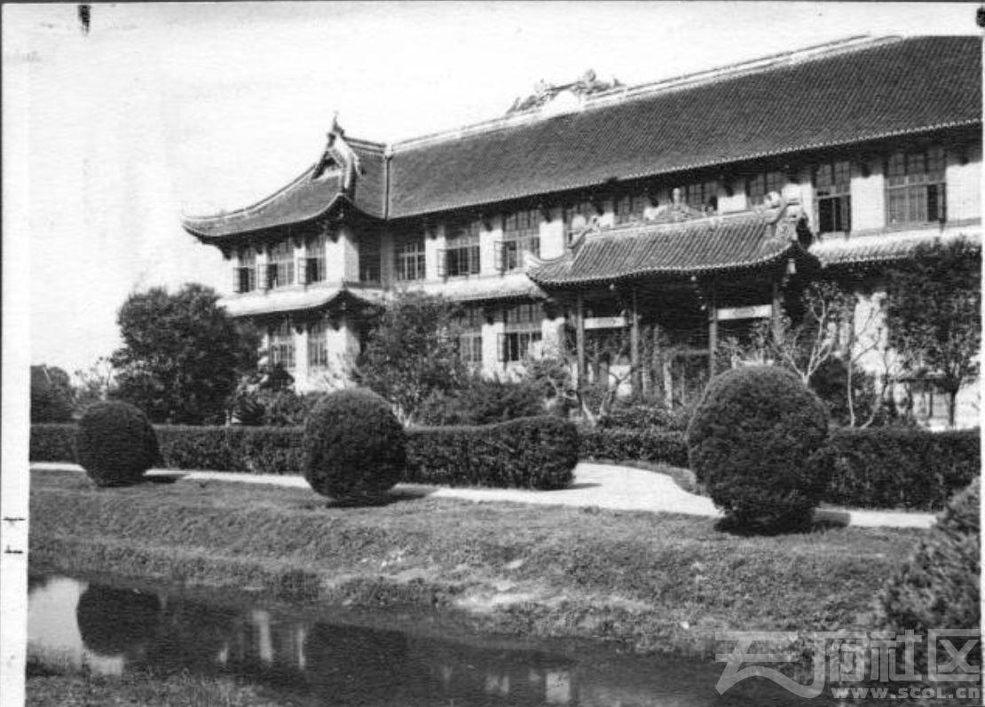 50 华西大学 生物楼 ca.1945.JPG