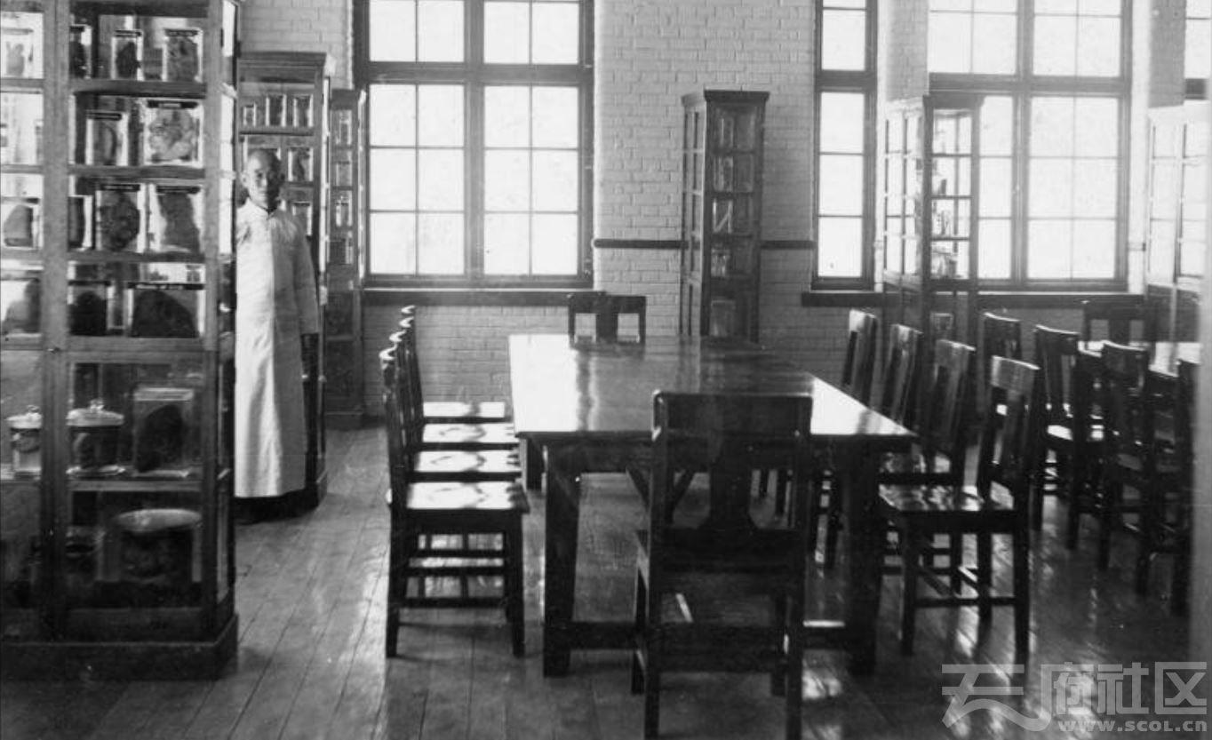 55 华西大学 病理学和寄生虫学博物馆 1942.JPG