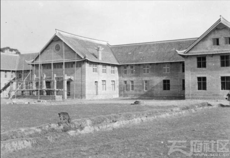 58 华西大学 华西医院 门诊楼 ca.1941.JPG