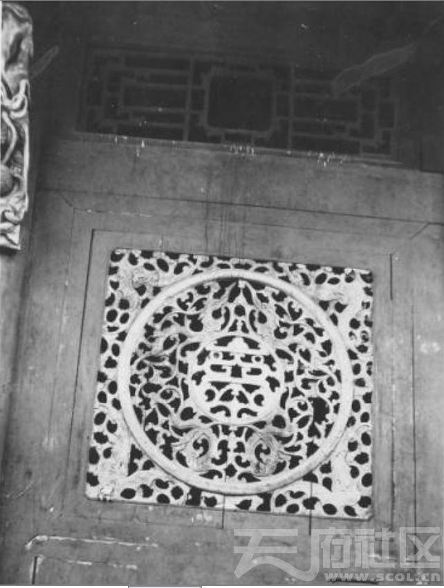 59 华西大学 教员收集的雅州文庙(1932.10.)木窗花样标本 1932.JPG