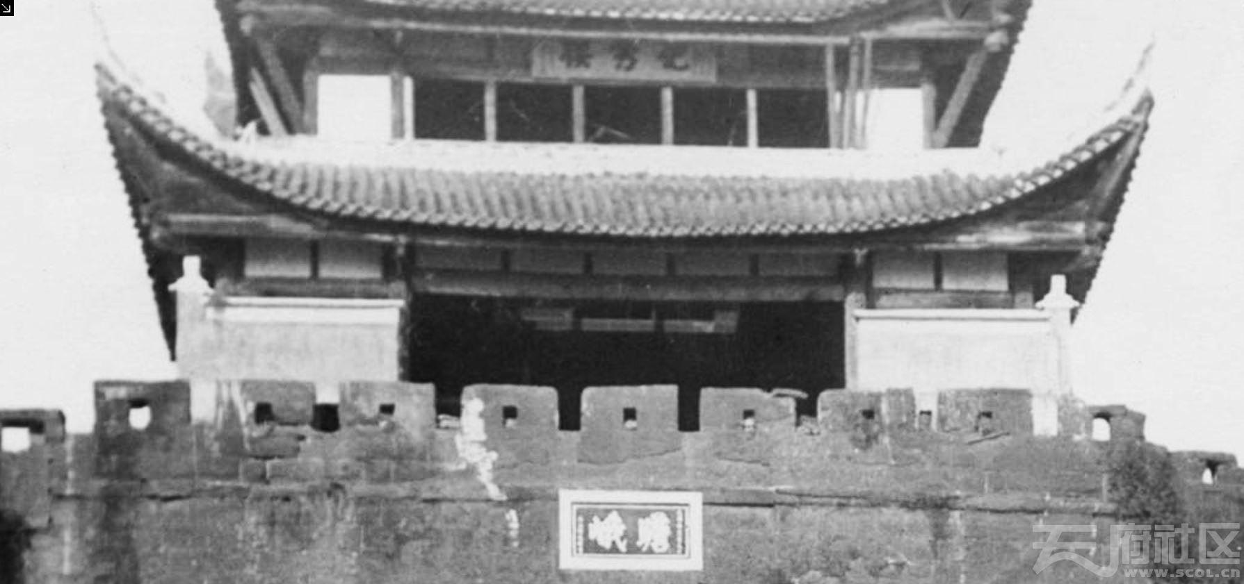 17 乐山 西门(瞻峨门) 1915-1925.JPG