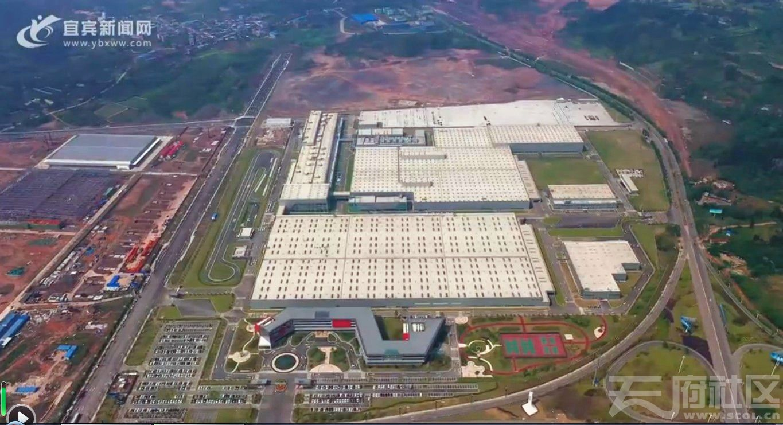 汽车产业园1.jpg