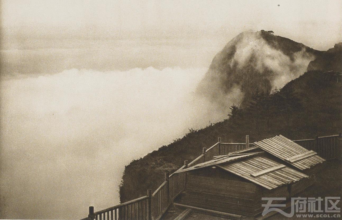 14c 峨眉山 金顶 柏石曼 约1909.jpg