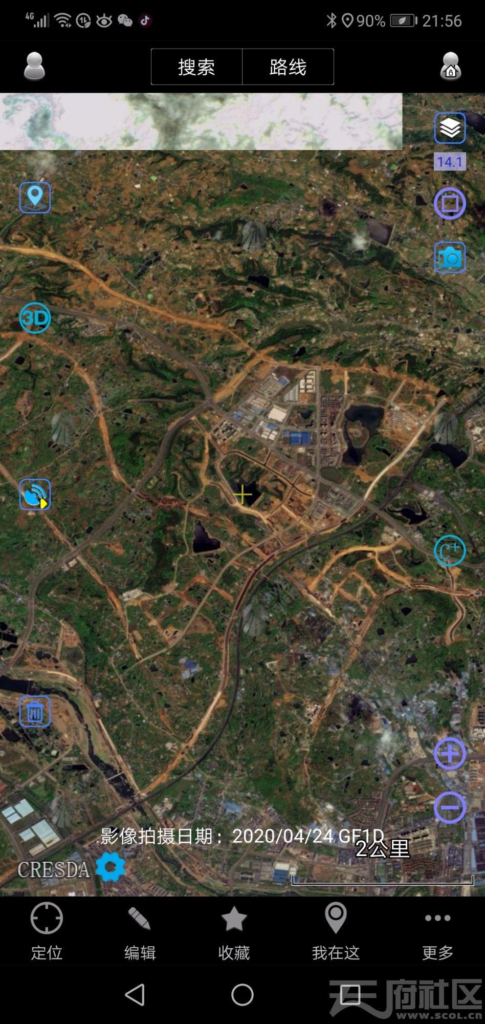 Screenshot_20200522-215631.jpg