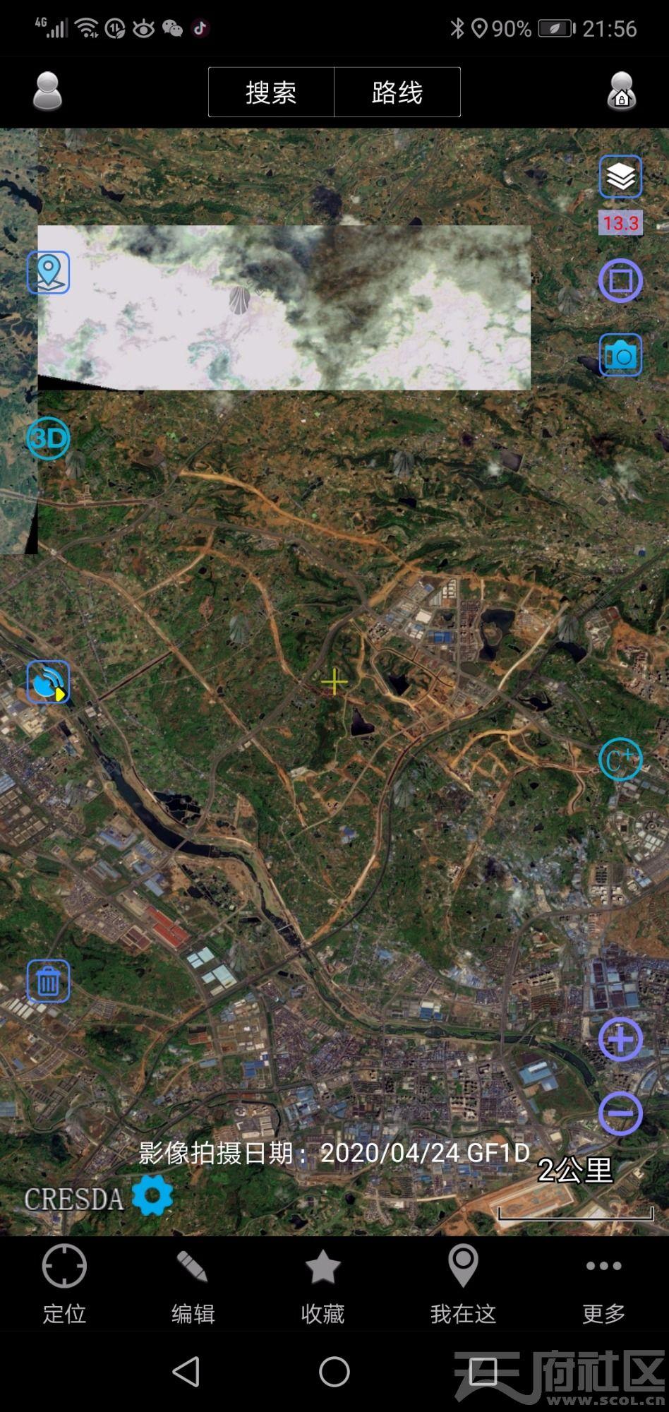 Screenshot_20200522-215601.jpg