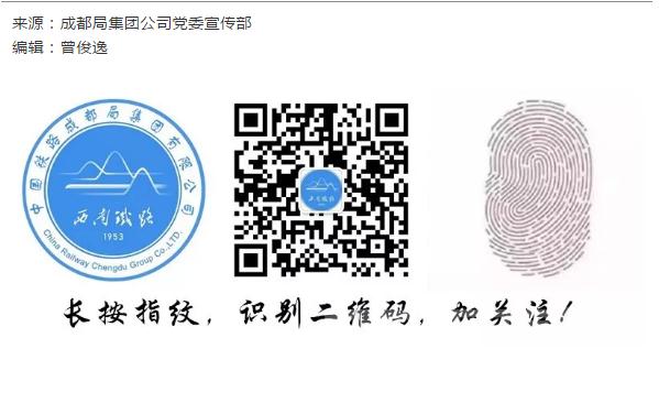 微信图片_20200526104045.png