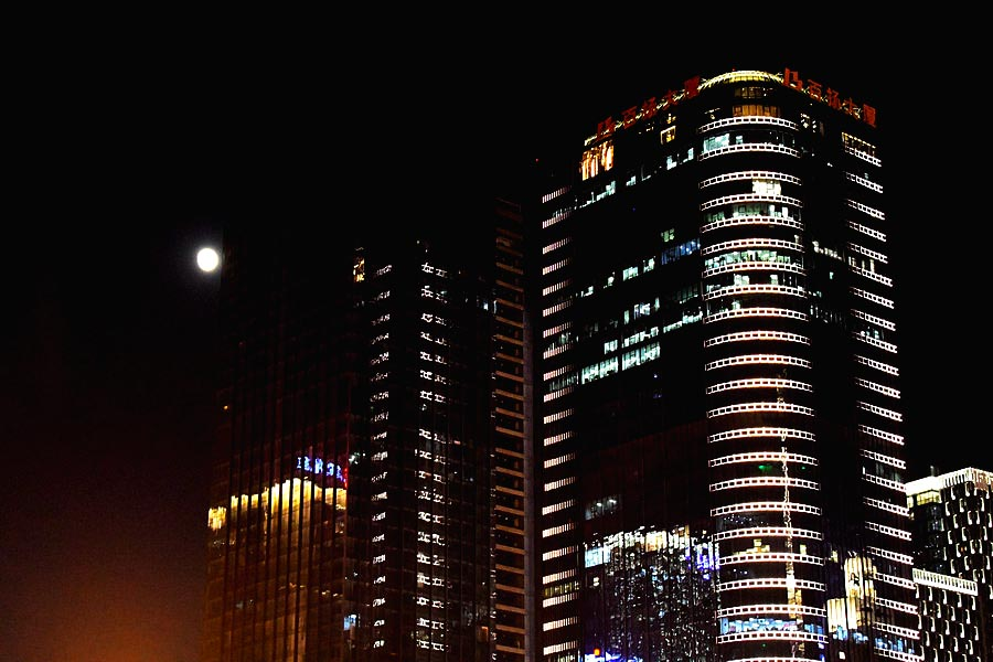 : 花好月圆 中秋之夜
