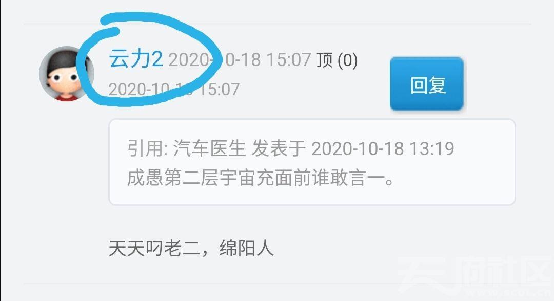 Screenshot_20201018_205656.jpg