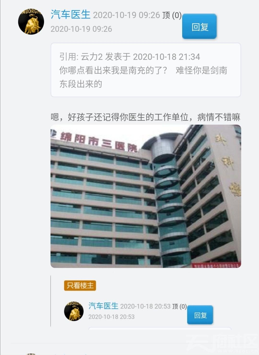 Screenshot_20201019_102529.jpg