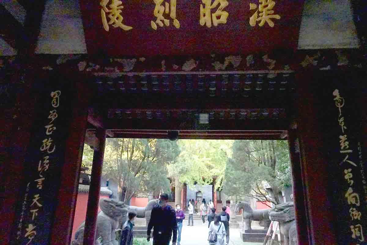 """汉惠陵,史称""""惠陵"""",位于成都市武侯祠内。陵墓占地2000平方米,封土高12米,有一道180米长的砖墙环护。 ..."""