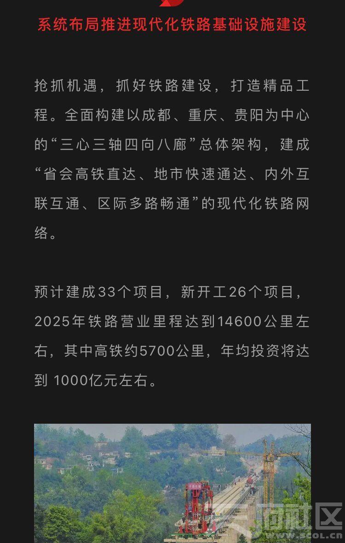 QQ图片20210103195737.jpg