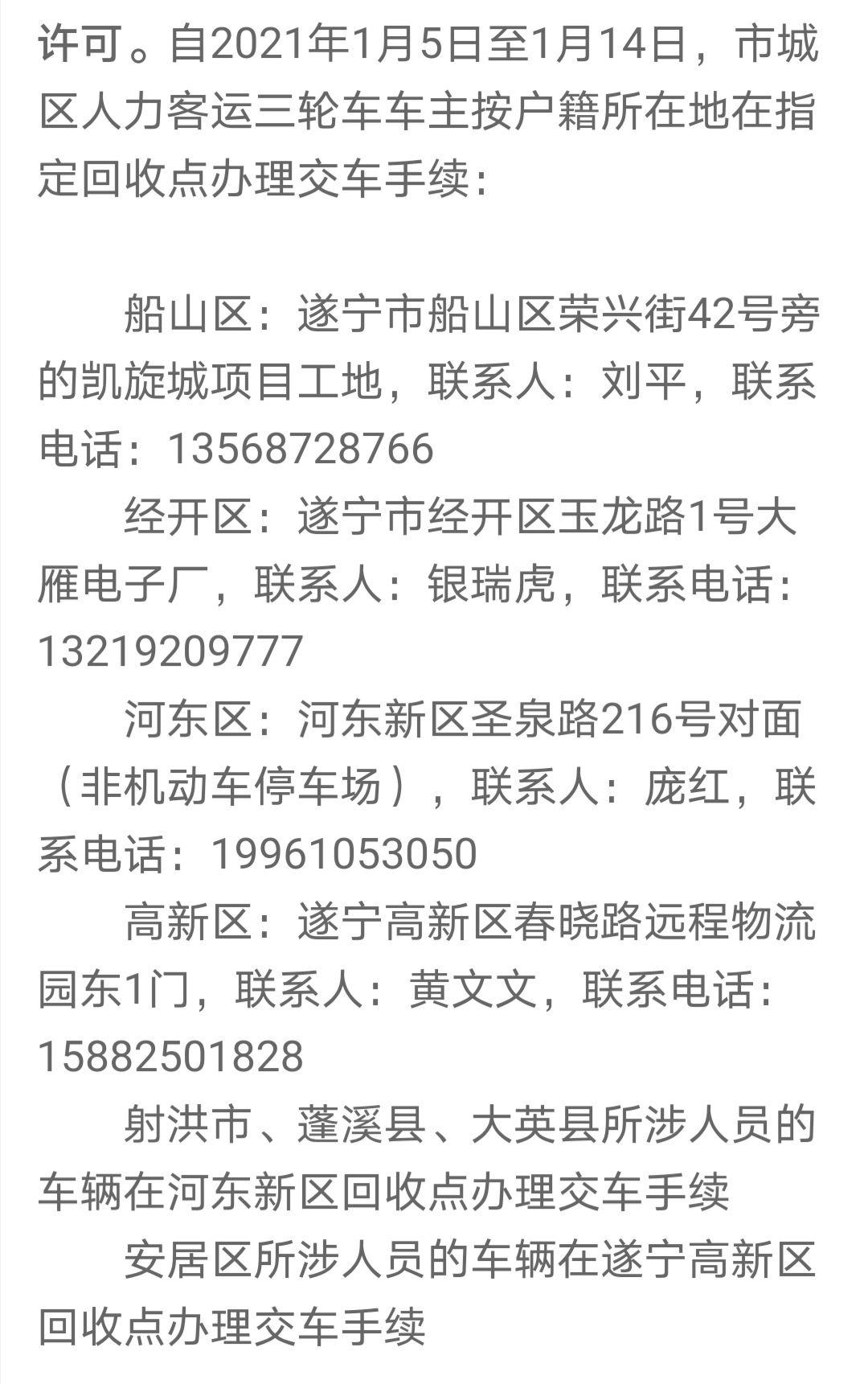 Screenshot_20210104_110244.jpg