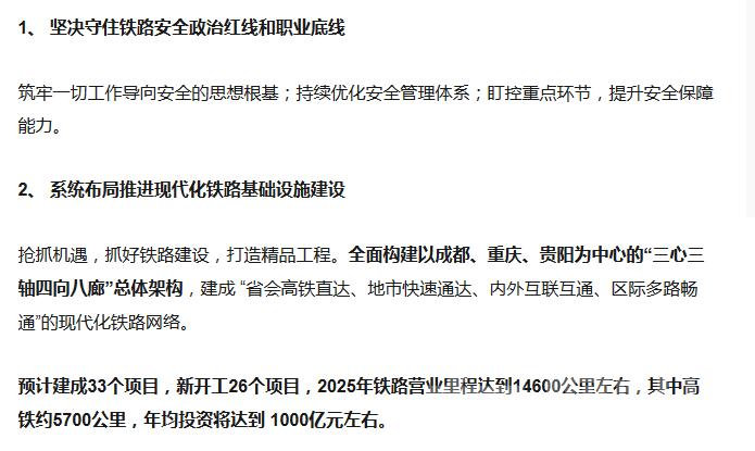 QQ图片20210110131820.png