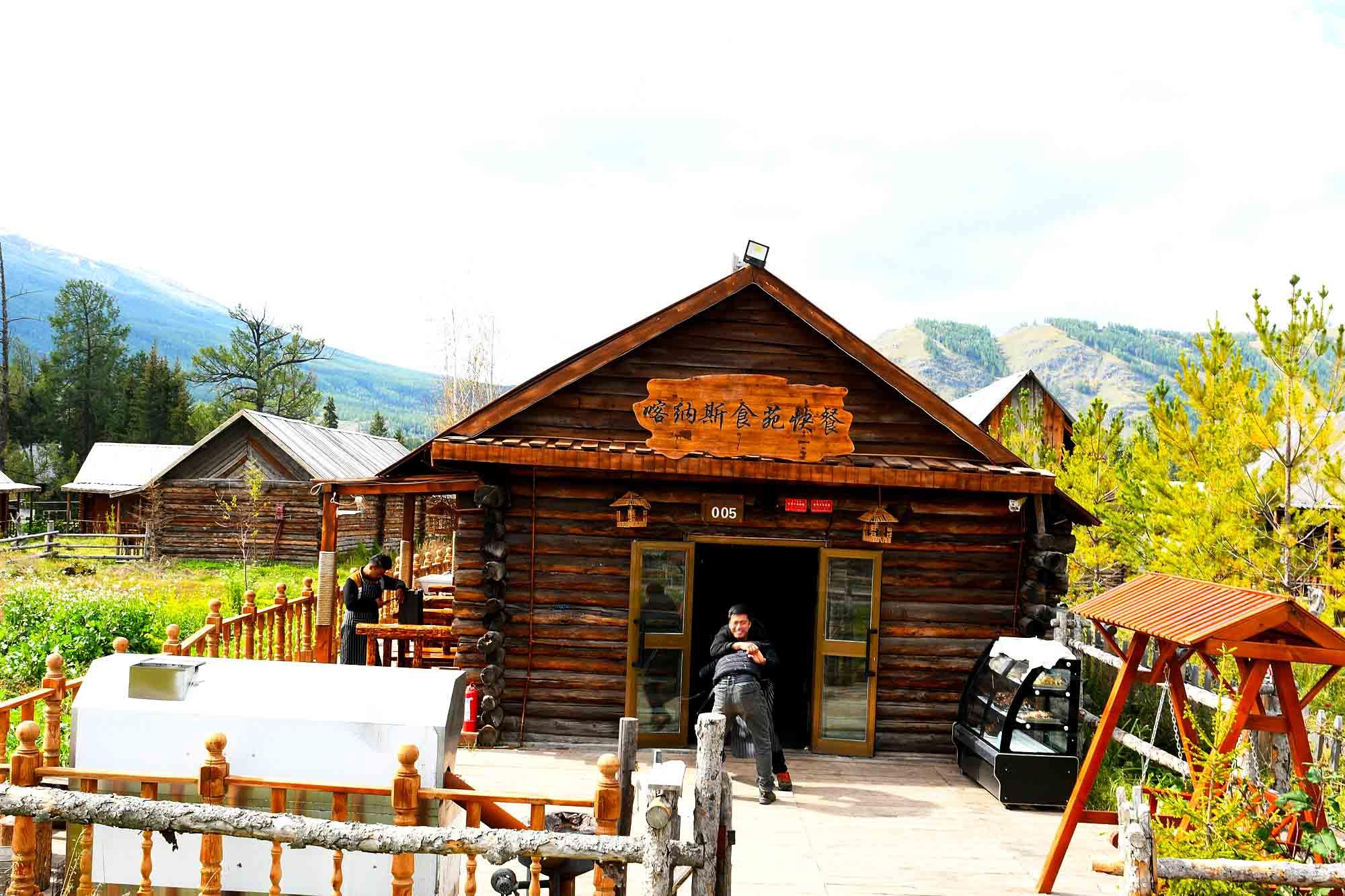 新疆喀纳斯木屋