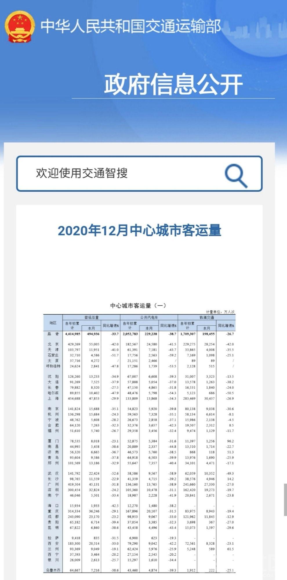 Screenshot_20210123_002656.jpg
