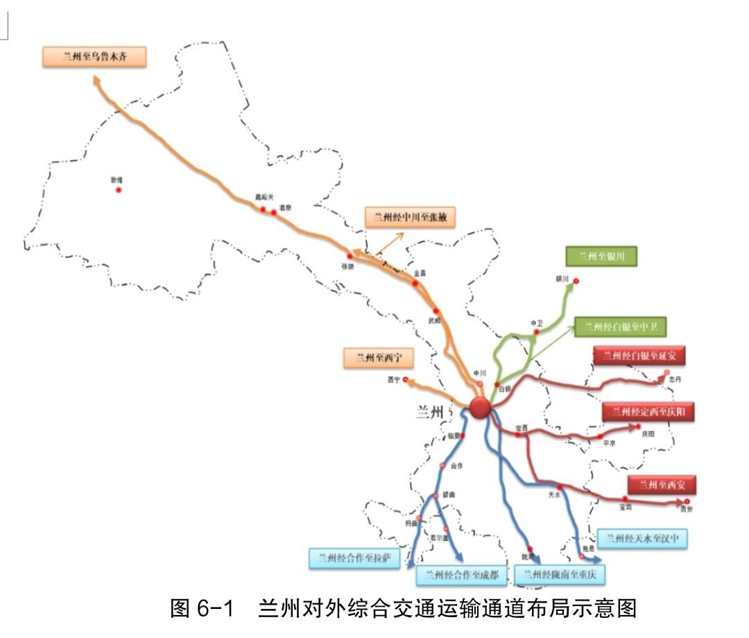 兰州14.5及2035远景,兰渝高铁、兰天汉十高