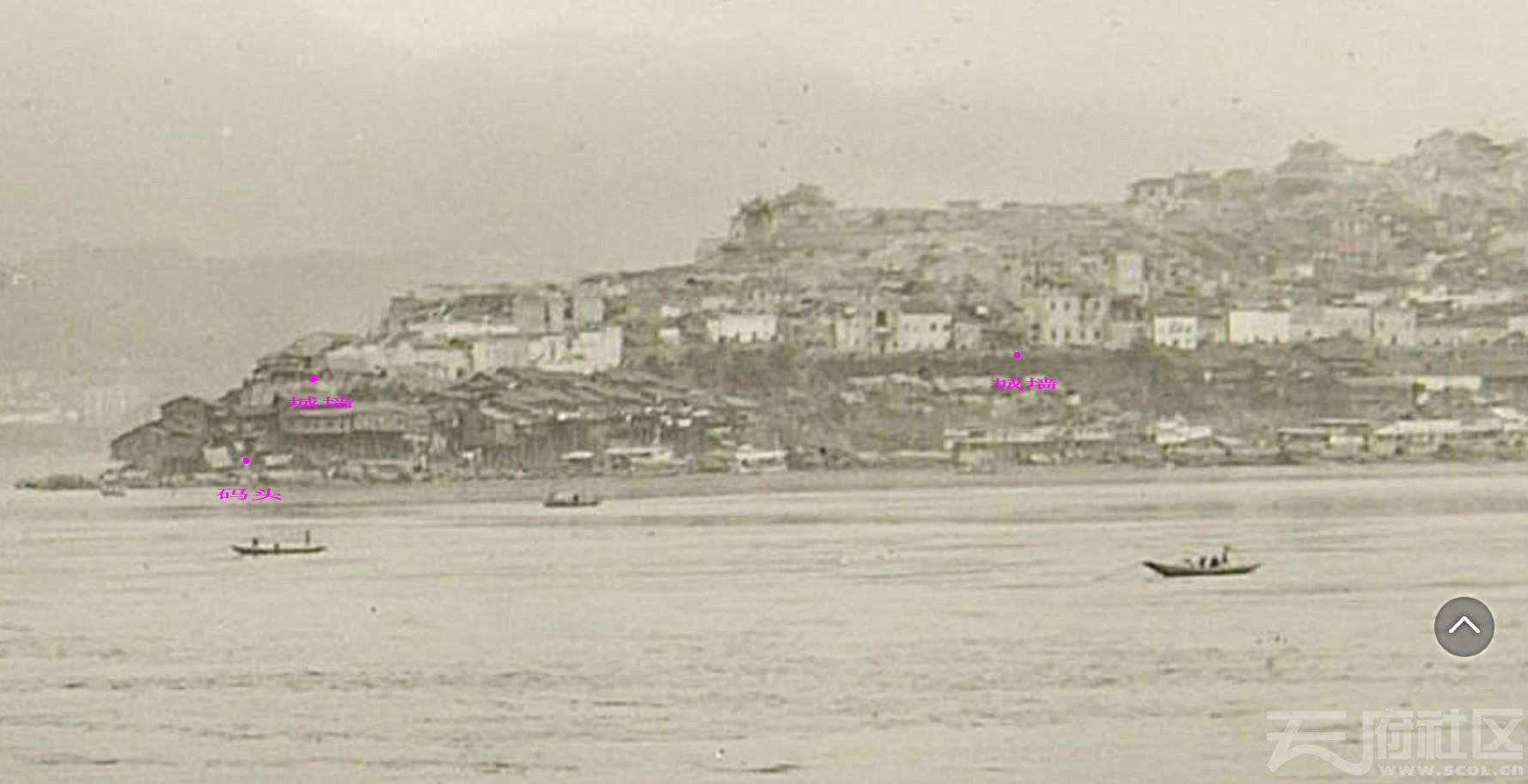 16 从江北嘴附近远眺朝天门 码头 1926.8. 岛崎役治摄.JPG