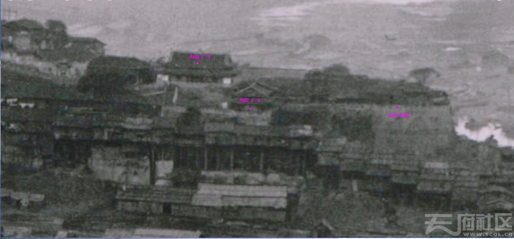 3 朝天门 双城门 城墙 1909.4. 张伯林摄.JPG