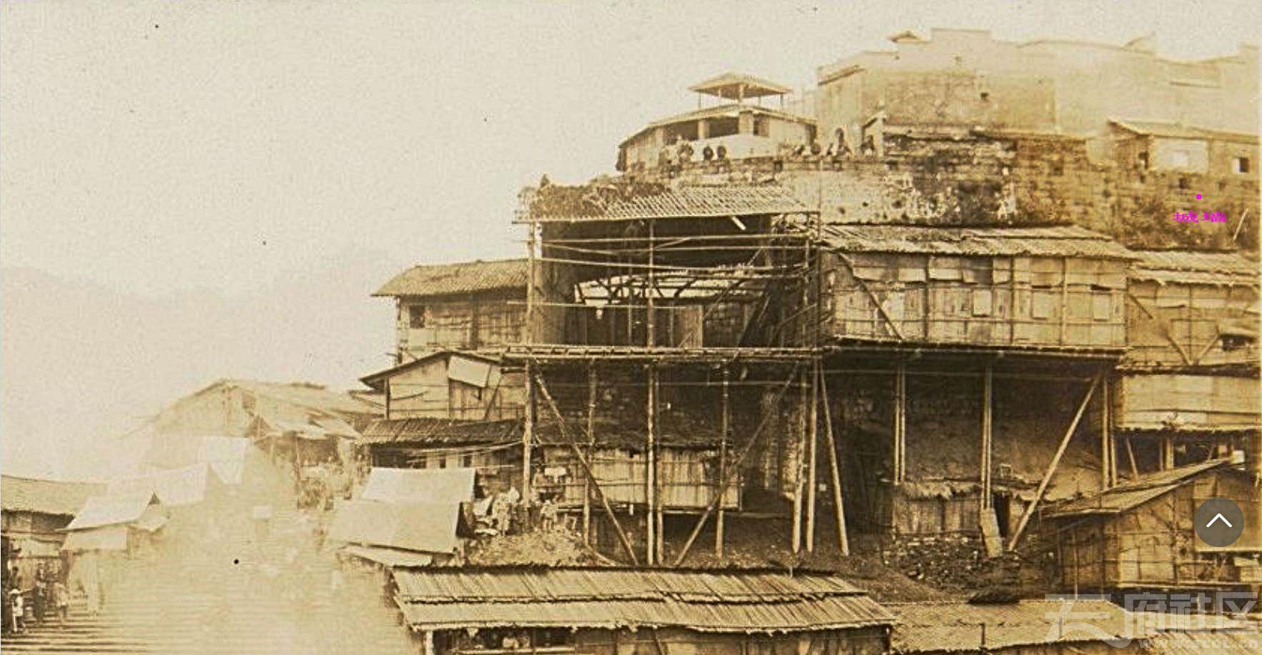 8 朝天门 城墙 1926.8. 岛崎役治摄.JPG