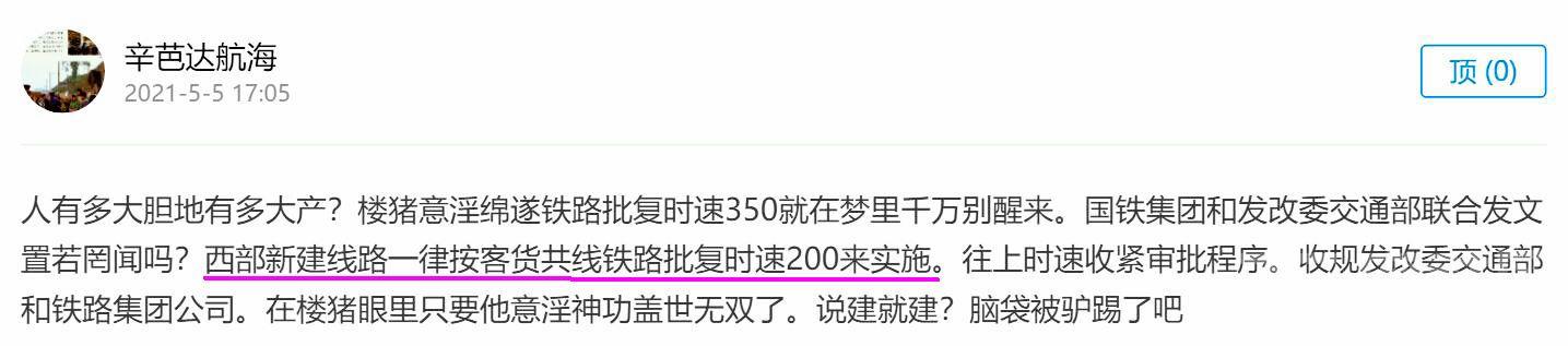 40   200.JPG