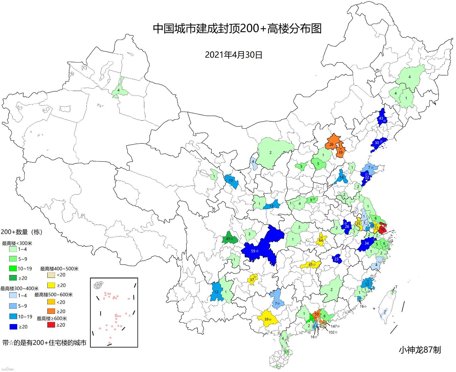 中国城市建成封顶200+高楼分布-2021.04.30
