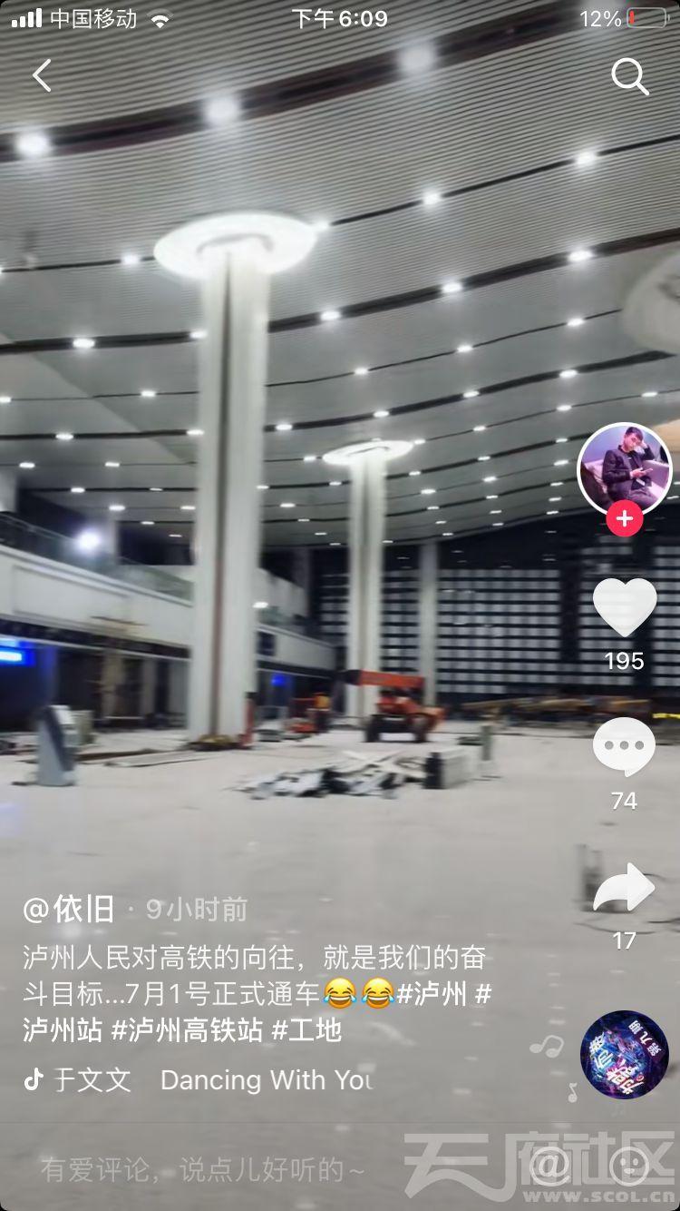 QQ图片20210602181625.jpg
