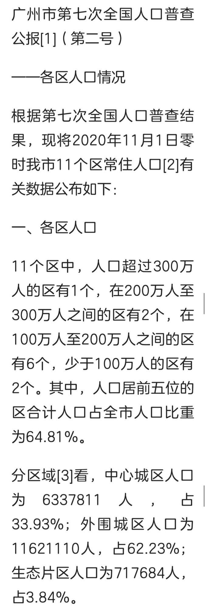 IMG_20210526_212148.jpg